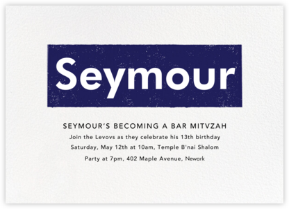 A Love Supreme (Bar) - Blue - Paperless Post - Bar and Bat Mitzvah Invitations