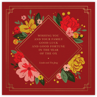 New Year Blooms - Paperless Post - Lunar New Year Cards