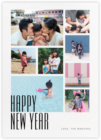 New Year Gallery (Tall) - Multi-Photo - Paperless Post -