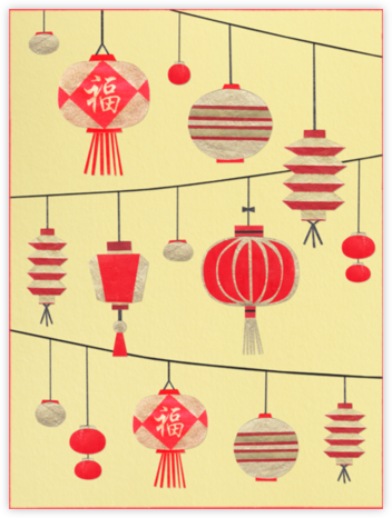 Chinese Lanterns - Paperless Post - Lunar New Year Invitations