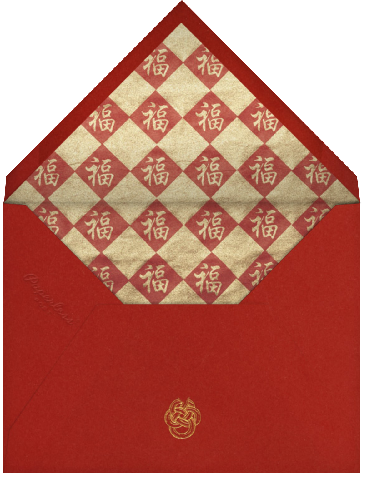 Paper Dragons - Paperless Post - Lunar New Year - envelope back