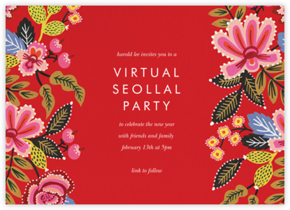 Folk Embroidery - Rifle Paper Co. - Lunar New Year Invitations