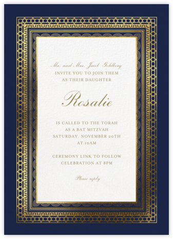 Foil Frame (Tall) - Gold - Paperless Post - Bat and Bar Mitzvah Invitations