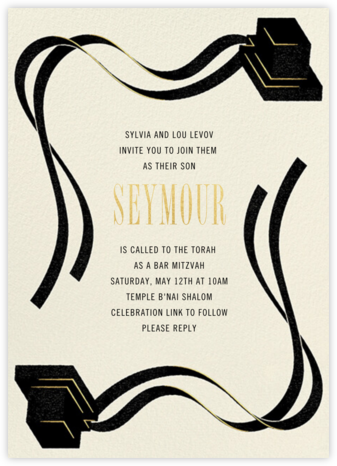 Tefillin - Paperless Post - Birthday invitations
