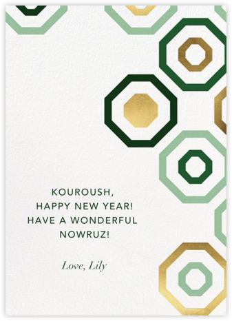 Octagons - Green/Gold - Paperless Post - Nowruz Cards