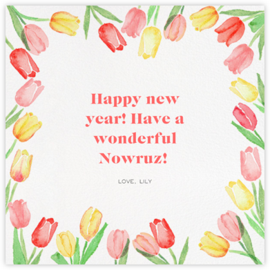 Tulip Bed - Paperless Post - Nowruz Cards