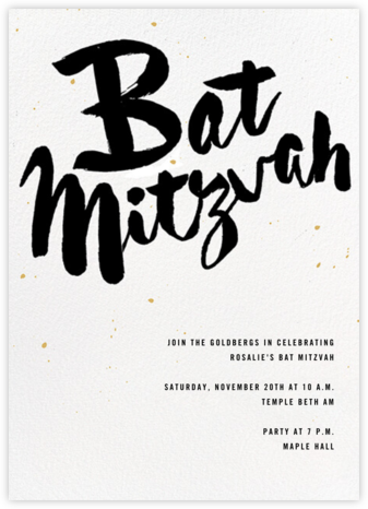 Graffiti Mitzvah - Bat - Paperless Post