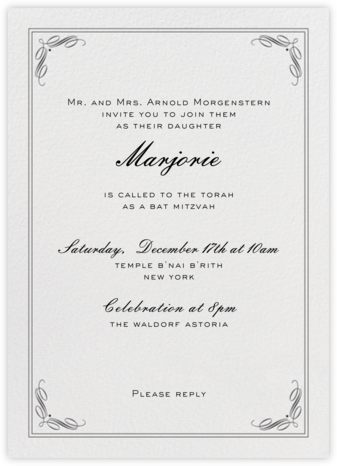 Regency (Tall) - Black - Paperless Post - Bat and Bar Mitzvah Invitations