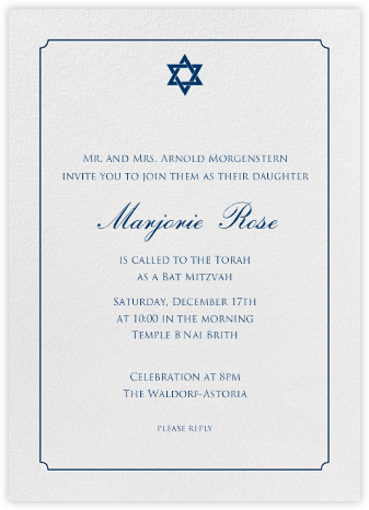 Indented Rounded Corners - Dark Blue (Tall) - Paperless Post - Bar and Bat Mitzvah Invitations