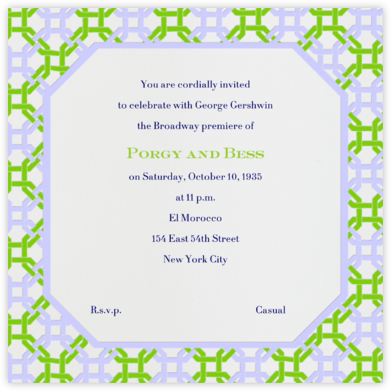 Knotwork White Square - Paperless Post -