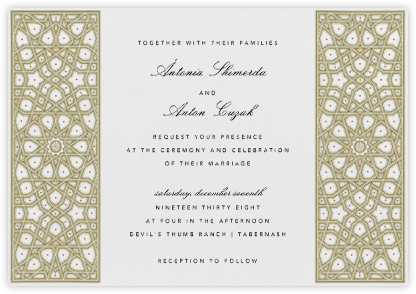 Moroccan Doors - Gold - Bernard Maisner - Wedding Invitations