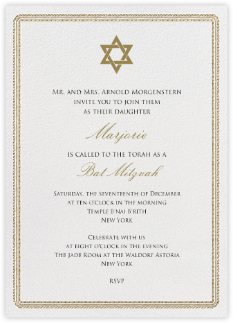 Dashwood Tall - Sepia - Paperless Post - Bat and Bar Mitzvah Invitations