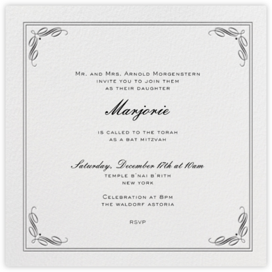 Regency (Square) - Black - Paperless Post - Bat and Bar Mitzvah Invitations