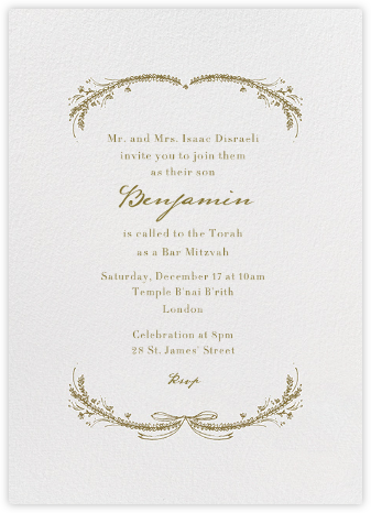 Loire Tall - Sepia - Paperless Post - Bat and Bar Mitzvah Invitations